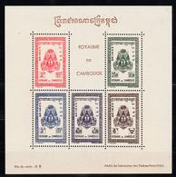 Koninkrijk Cambodge 1954 Mi Nr Blok 9 Postfris, Wapen Van Het Koninkrijk - Cambodja