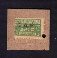 Serbia Ww2 Belgrade - Revenue Stamp Half Railway Ticket Bigletto Treno (see Sales Conditions) - Spoorwegen