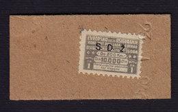 Serbia Belgrade - Revenue Stamp  Railway Ticket Bigletto Treno (see Sales Conditions) - Railway