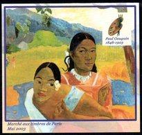 FRANCE MARIGNY 2003 - YT BF 15a ND - Neuf **  MNH - Cote: 25,00 € - CNEP