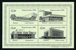 Kirguistán Nº 371/4 (unidos) Nuevo - Kyrgyzstan