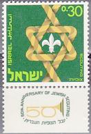 ISRAEL    SCOTT NO.  369  WITH TABS    MNH      YEAR  1968 - Ongebruikt (met Tabs)