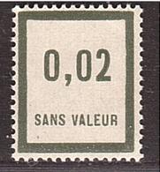 FRANCE FICTIF  : N° F24 TIMBRE NEUF SANS TRACE DE CHARNIERE (Semeuse) - Fictifs