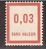 FRANCE FICTIF  : N° F25 TIMBRE NEUF SANS TRACE DE CHARNIERE (Semeuse) - Phantom