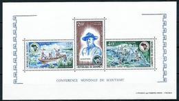 Dahomey (Benin) Nº HB-21 Nuevo - Benin – Dahomey (1960-...)
