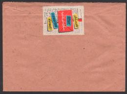 """Adolph Kolping Katholischer Gesellenverein MiNr, 223(2) HdM 1955 Mit NO, Vignette """"Schreibt öfter Nach Drüben - ...! - Covers & Documents"""