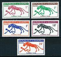 Dahomey (Benin) Nº Tasa-32/6 Nuevo - Benin – Dahomey (1960-...)
