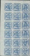 Romania. (*)Yv 10Aa(18). 1862. 30 P Blue On Bluish, Block Of Eighteen, Corner Of Sheet. It Contains A TETE-BECHE Pair An - Rumania