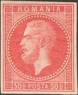 Romania. (*)Yv 36/42. 1872. Complete Set. IMPERFORATED. VERY FINE AND RARE. (Michel 36 / 42U, 600 Euros). -- Rumanía. (* - Rumania