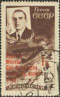 Russia, Airmail. ºYv 59. 1935. 1 R On 10 K Brown Black. VERY FINE.   Yvert 2013: 600 Euros -- Rusia, Aéreo. ºYv 59. 1935 - Rusia & URSS