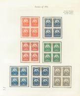 Nicaragua. (*)Yv . 1895. Espectacular Conjunto De ENSAYOS DE COLOR, En Bloques De Cuatro De Los Diferentes Valores De La - Nicaragua