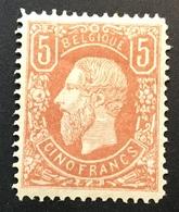 Belgique 1869-78 5 Francs Brun Pâle FAUX ANCIEN Yv. 37 A Neuf (Belgium Falsch Forgery Falso - 1869-1883 Leopoldo II