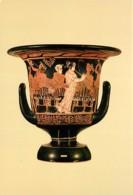 Grèce - Athènes - Athína - Le Musée National Archéologique - Vase Cabeirique Avec Des Scènes Burlesques - Antiquité - Ca - Grèce