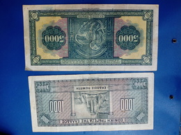 GREECE BANKNOTE LOT OF  1000 DRACHMAS 1926 AND 5000 DRACHMAS 1932  #F531 - Grecia