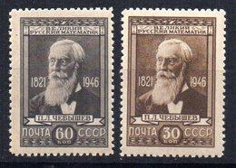 Serie  Nº 1049/50 Rusia - Nuevos