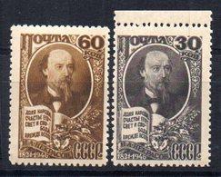 Serie  Nº 1077/8  Rusia - Nuevos