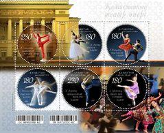 Kazakhstan 2009 . Kazakh Ballet. Block #40 (653-658) MNH** - Kazakhstan