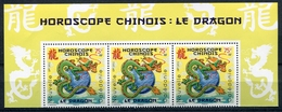 NEW CALEDONIA 2012 NEW YEAR OF THE DRAGON Block Of 3 MNH - Nuevos
