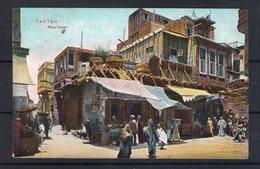 Egypte. Tantah. Bazar Arabe - Egypt