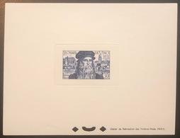 France Epreuve De Luxe Leonard De Vinci 1952 N° 929 TTB - Pruebas De Lujo