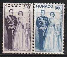MONACO - Poste Aérienne N°71/72 ** (1959) Couple Princier - Poste Aérienne