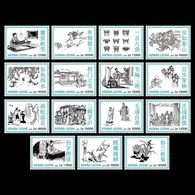Sierra Leone 2019 Wuhan World Stamp Expo Chinese Poems Culture Set Of 15 Stamps - Sierra Leone (1961-...)