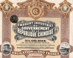 Emprunt Industriel Du Gouvernement De La République De Chine  - 1914 - - Actions & Titres