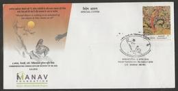 India 2010 Erwadi Asylum Incident  Mental Health Project  Mumbai Special Cover  # 18846   D  Inde Indien - Disease