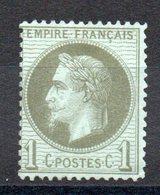 FRANCE - YT N° 25 - Neuf (*) Sg - Cote: 20,00 € - 1863-1870 Napoléon III Con Laureles