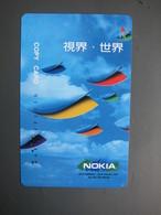 Xerox Copy Card, Nokia 2001 Arts Awards-Asia Pacific - Taiwan (Formosa)