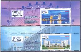 2019. Kyrgyzstan, 150th Anniv.of Royal Philatelic Society, London, 2v With Labels, Mint/** - Kirgisistan