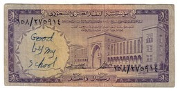 Saudi Arabia 1 Riyal 1966 - Saudi-Arabien