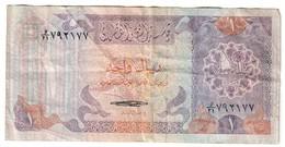 Qatar 1 Riyal 1985 - Qatar