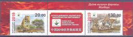 2019. Kyrgyzstan, Fauna, Tiger, World Stamp Exhibition China'2019, 2v Perforated, Mint/** - Kirgisistan
