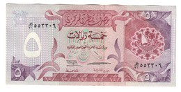 Qatar 5 Rials 1996 - Qatar