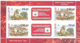 2019. Kyrgyzstan, Fauna, Tiger, World Stamp Exhibition China'2019, Sheetlet Perforated, Mint/** - Kirgisistan