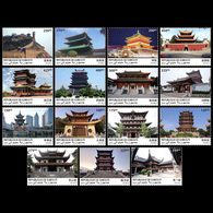 Djibouti 2019 Wuhan World Stamp Expo Famous Chinese Towers Building Architecture Set Of 15 Stamps - Djibouti (1977-...)