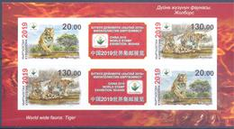 2019. Kyrgyzstan, Fauna, Tiger, World Stamp Exhibition China'2019, Sheetlet Imperforated, Mint/** - Kirgisistan