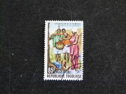 TOGO YT POSTE AERIENNE 254 OBLITERE - EXPLOITATION PALMERAIE - VENTE HUILE DE PALME AU MARCHE - Togo (1960-...)