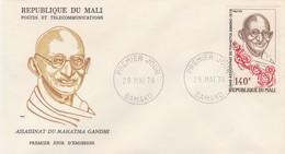 MALI  FDC  MAHATMA GANDHI - Mahatma Gandhi