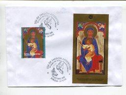 ARGENTINA - VIRGEN CON EL NIÑO JESUS, OBLITERES ANUNCIACION DE MARIA. YEAR 2005 ENVELOPE FDC - LILHU - Madonnas