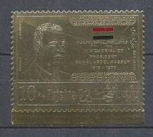 517/ Fujeira N°558  OR (gold Stamps) Gamal Abdel Nasser Egypte (Egypt UAR) Neuf ** Mnh - Autres