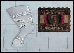 518/ Sharjah N° OR (gold Stamps) Gamal Abdel Nasser Egypte (Egypt UAR) Neuf ** Mnh - Célébrités
