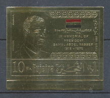 516/ Fujeira N° 558 B NON DENTELE ** (imperforate) OR (gold Stamps) Gamal Abdel Nasser Egypte (Egypt UAR) Neuf ** Mnh - Autres