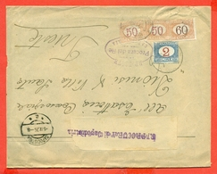 SEGNATASSE -  6/6/1926 -DA CAPODISTRIA PER TRIESTE - AFFRANCATURA RARA - ALTISSIMO VALORE CATALOGO - 1900-44 Vittorio Emanuele III