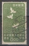 Japon - YT 427 Oblitéré - 1949 - 1926-89 Emperor Hirohito (Showa Era)