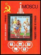 159 Guinée équatoriale Guinea Bloc N°286 OR Gold Stamps Non Dentelé Imperforate Jeux Olympiques MOSCOU 1980 COURSE - Summer 1980: Moscow