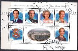 Spain 2001 - The 25th Anniversary Of The Reign Of King Juan Carlos I - 1931-Hoy: 2ª República - ... Juan Carlos I