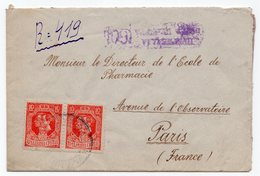 1919 SERBIA, MACEDONIA, SERBIAN ARMY, VARDAR DIVISION, TO PARIS, FRANCE, MILITARY POST, 5X1O PARA, REGISTERED - Serbia