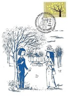 21-23.5 1988  -  VALENCE  -  Les Amoureux Sous L'Arbre De R.PEYNET - Cartes Maximum